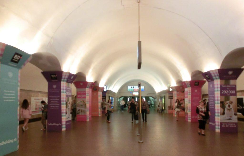 キエフの観光で使った地下鉄の駅