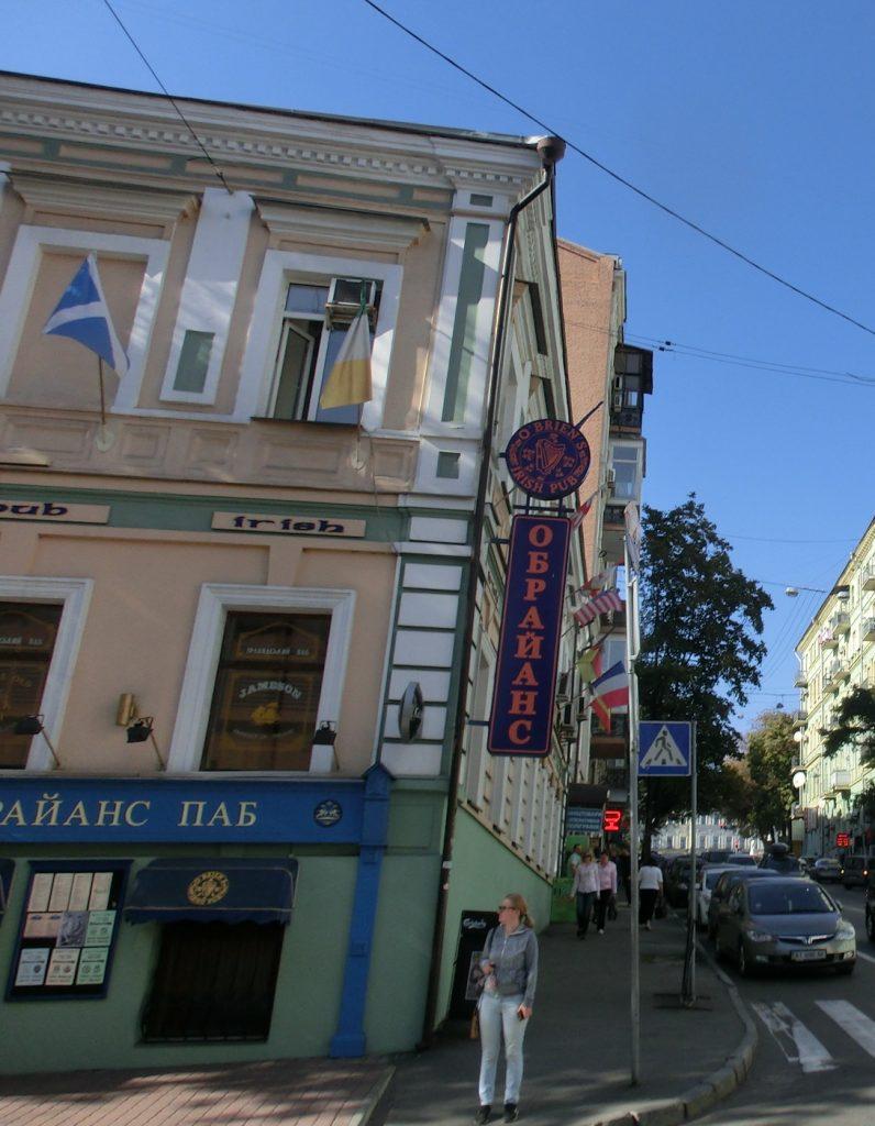 キエフの観光・街中の建物はキリル文字で書かれている