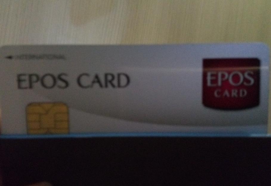 エポスカードは海外旅行保険がスゴい!申し込みで日本でも優待1万店舗☆