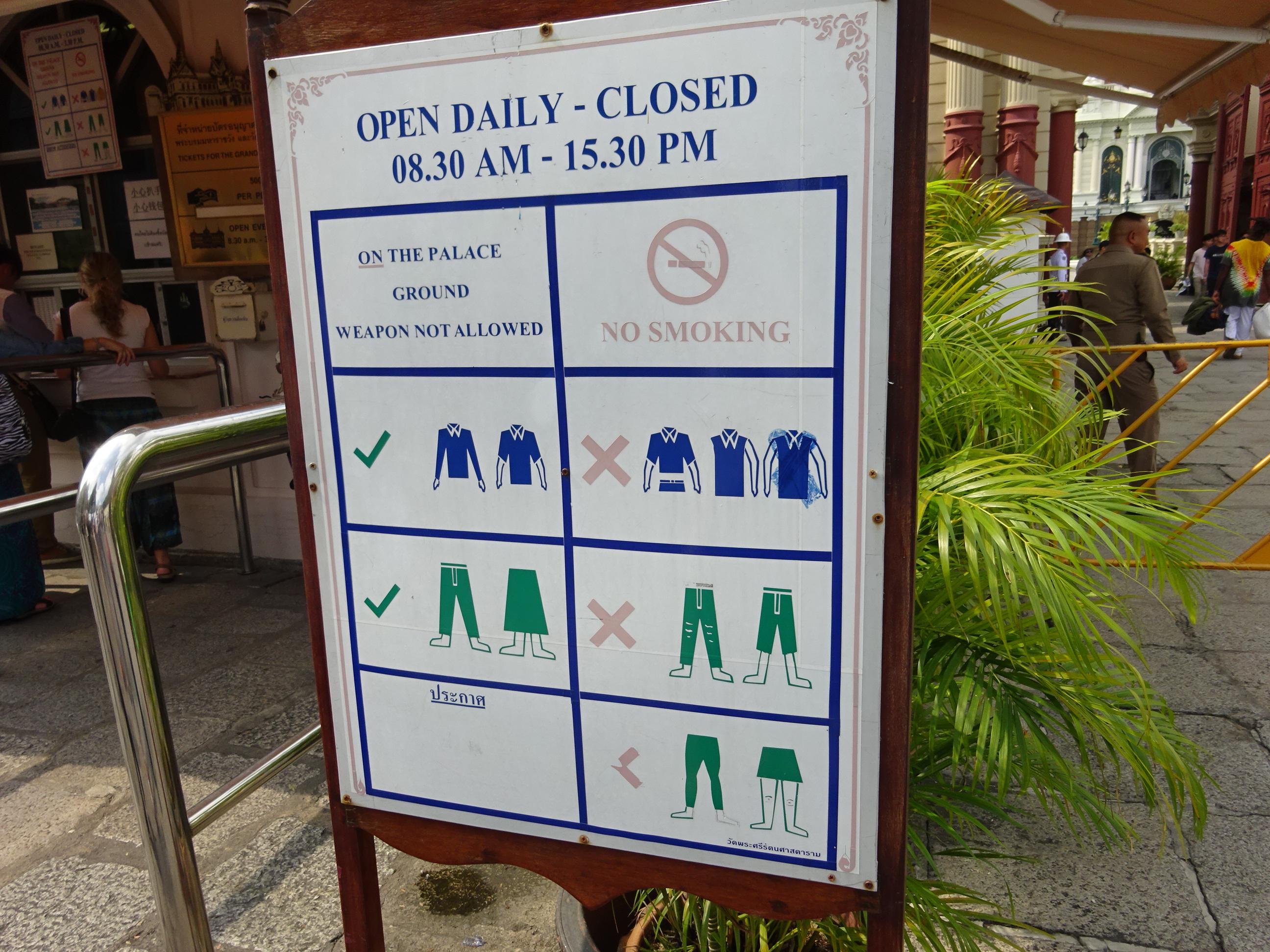 ワット・プラケオに入場する時の服装の注意点