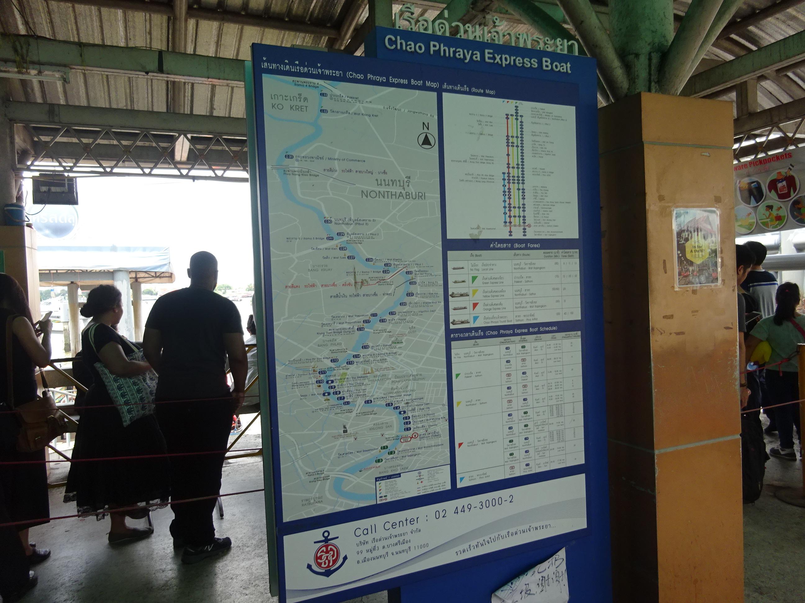 バンコクの水上バス乗り場の路線図