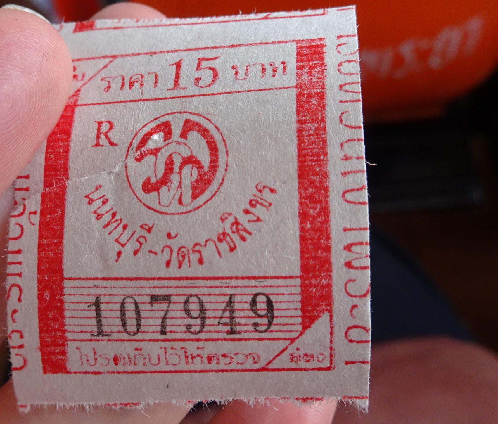 バンコクの水上バスのバスチケット