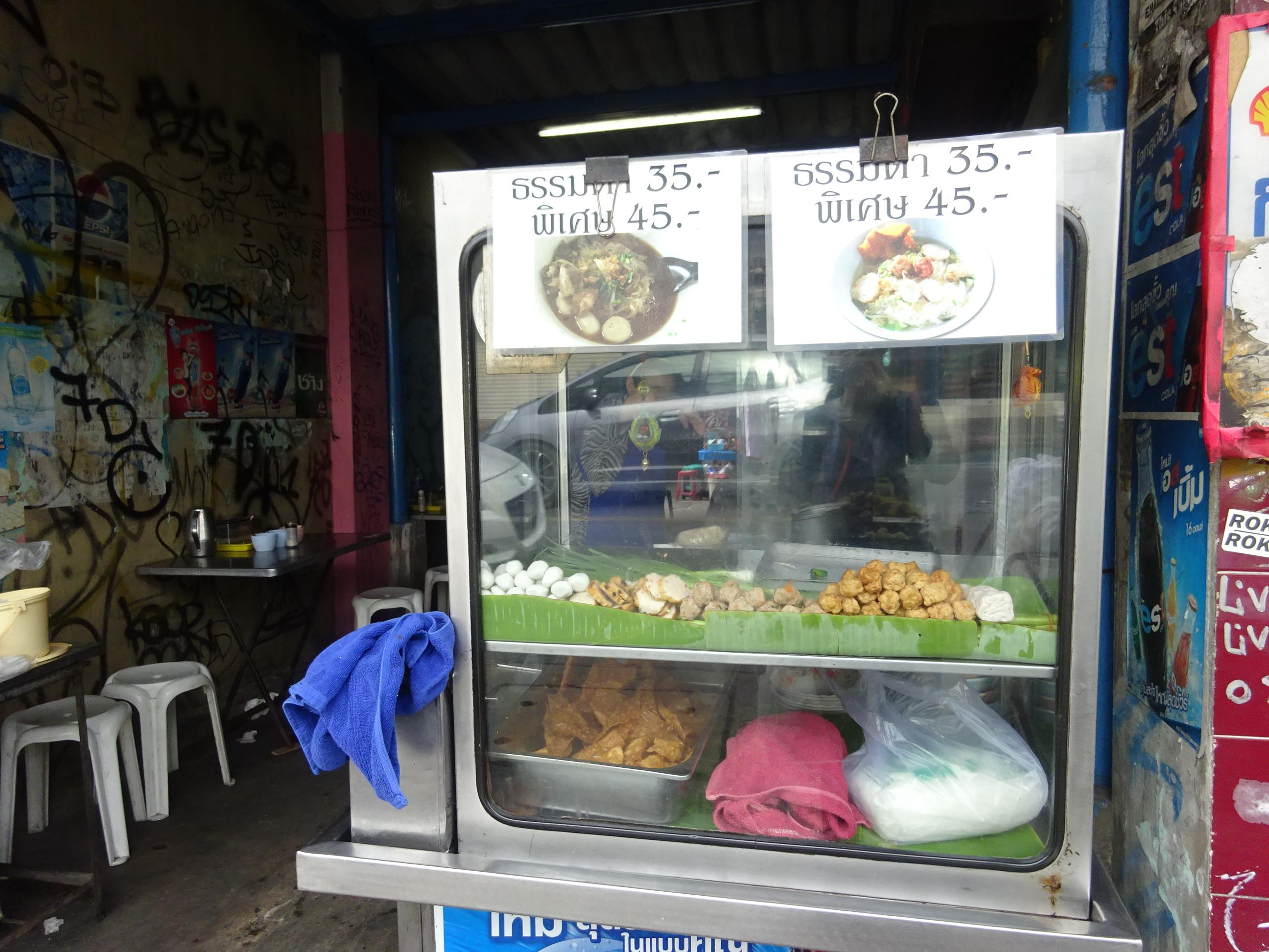 バンコクの屋台「B級グルメ」おすすめ麺料理のお店