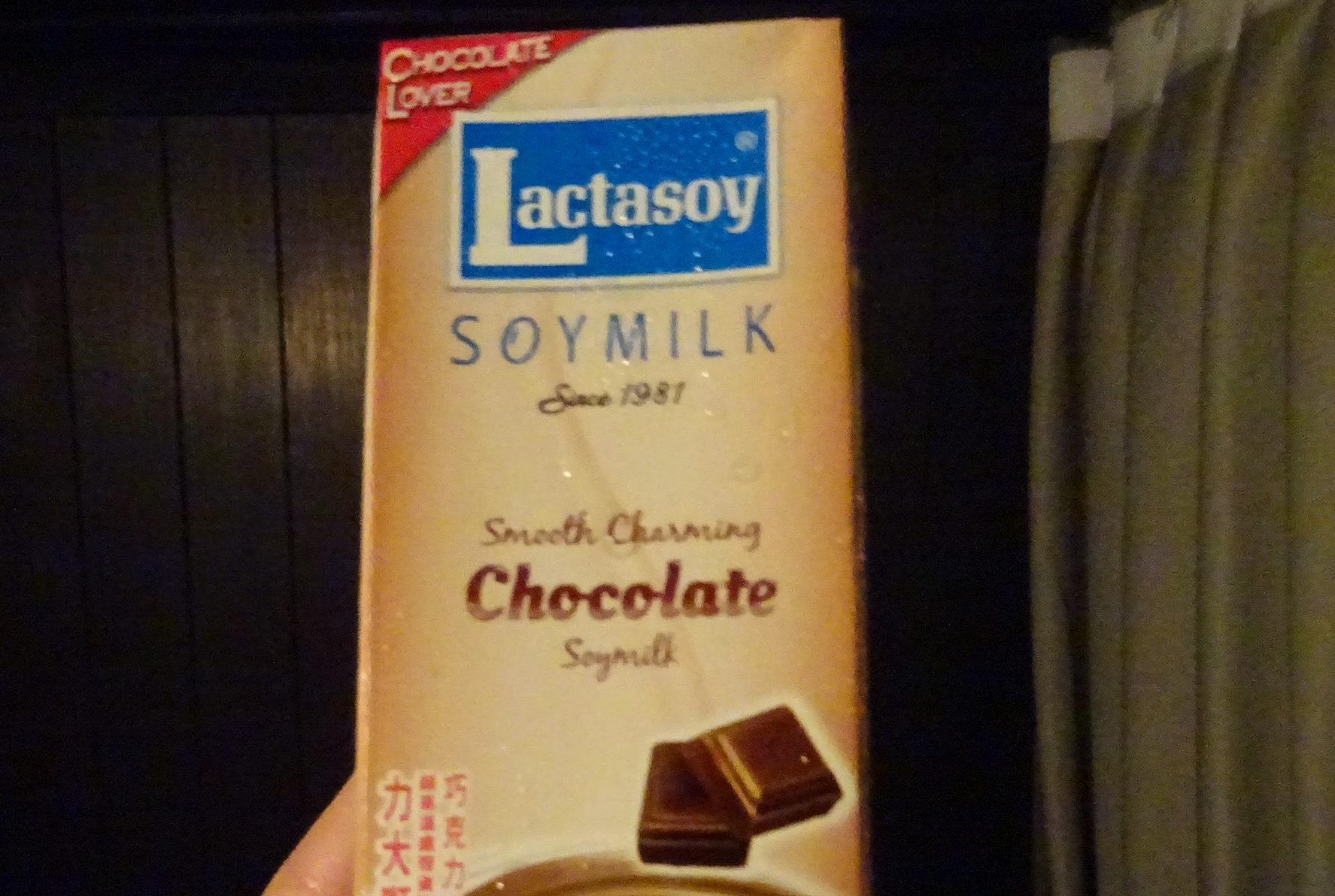 ラオスのコンビニのチョコレート飲料
