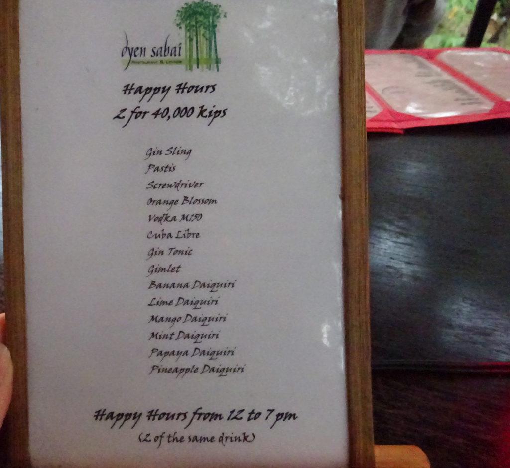 ルアンパバーンおしゃれレストランのドリンク表