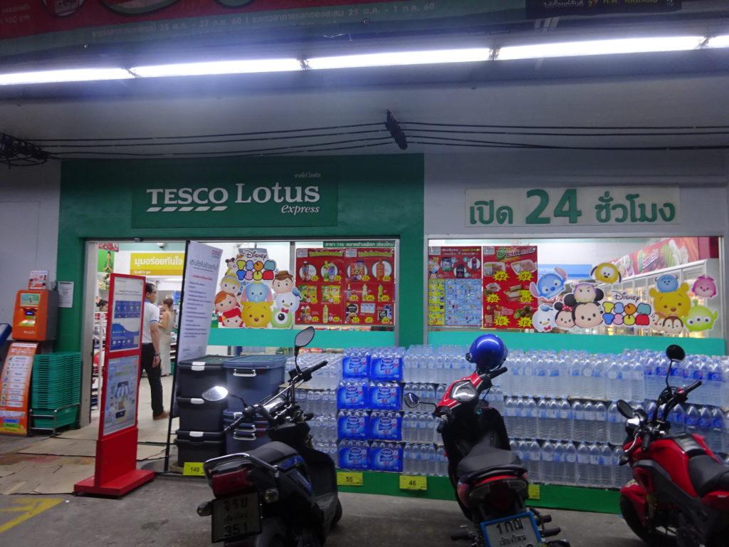 チェンマイのスーパー「テスコ ロータス エクスプレス」