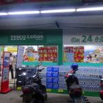 チェンマイの物価をスーパーとセブンイレブンでチェック