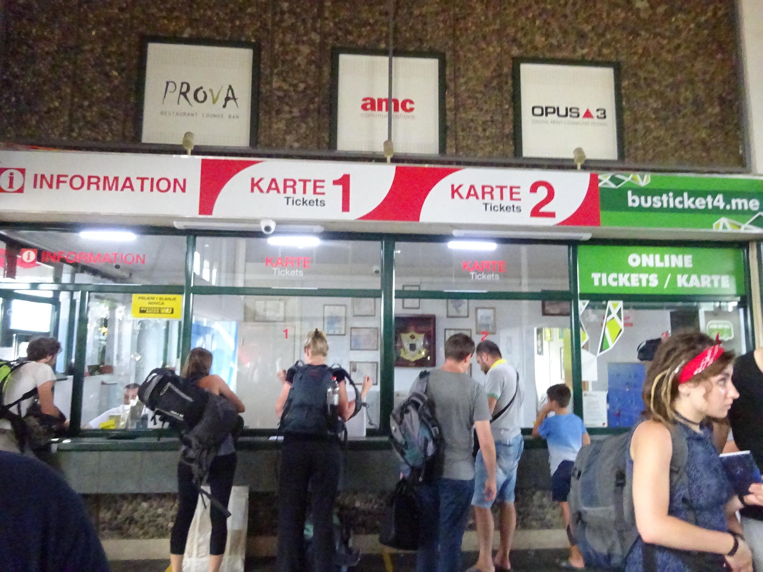ポドゴリツァからコトル行きのバス料金7.5ユーロ