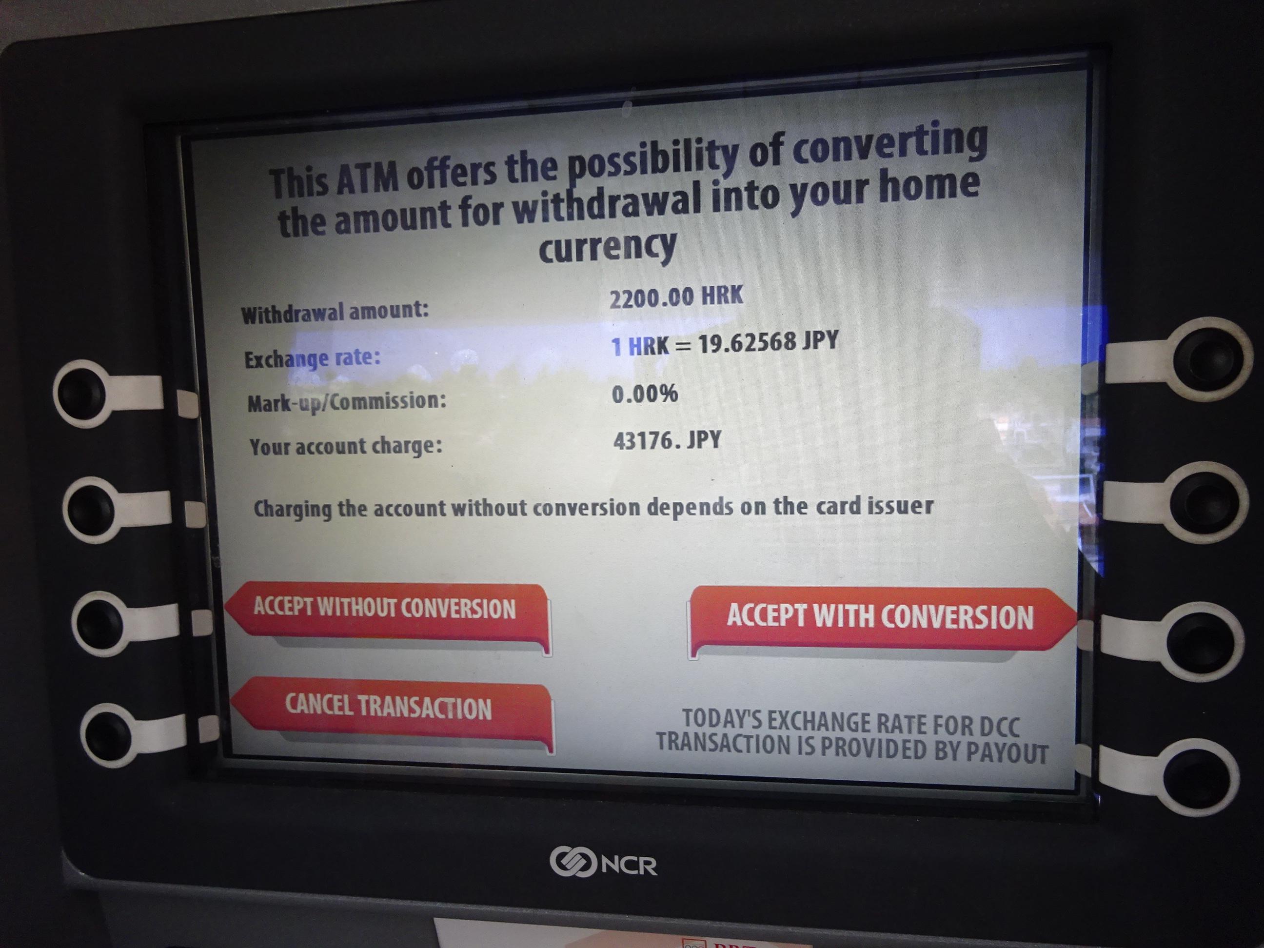 海外ATMの使い方・キャッシング操作方法・レートの表示画面