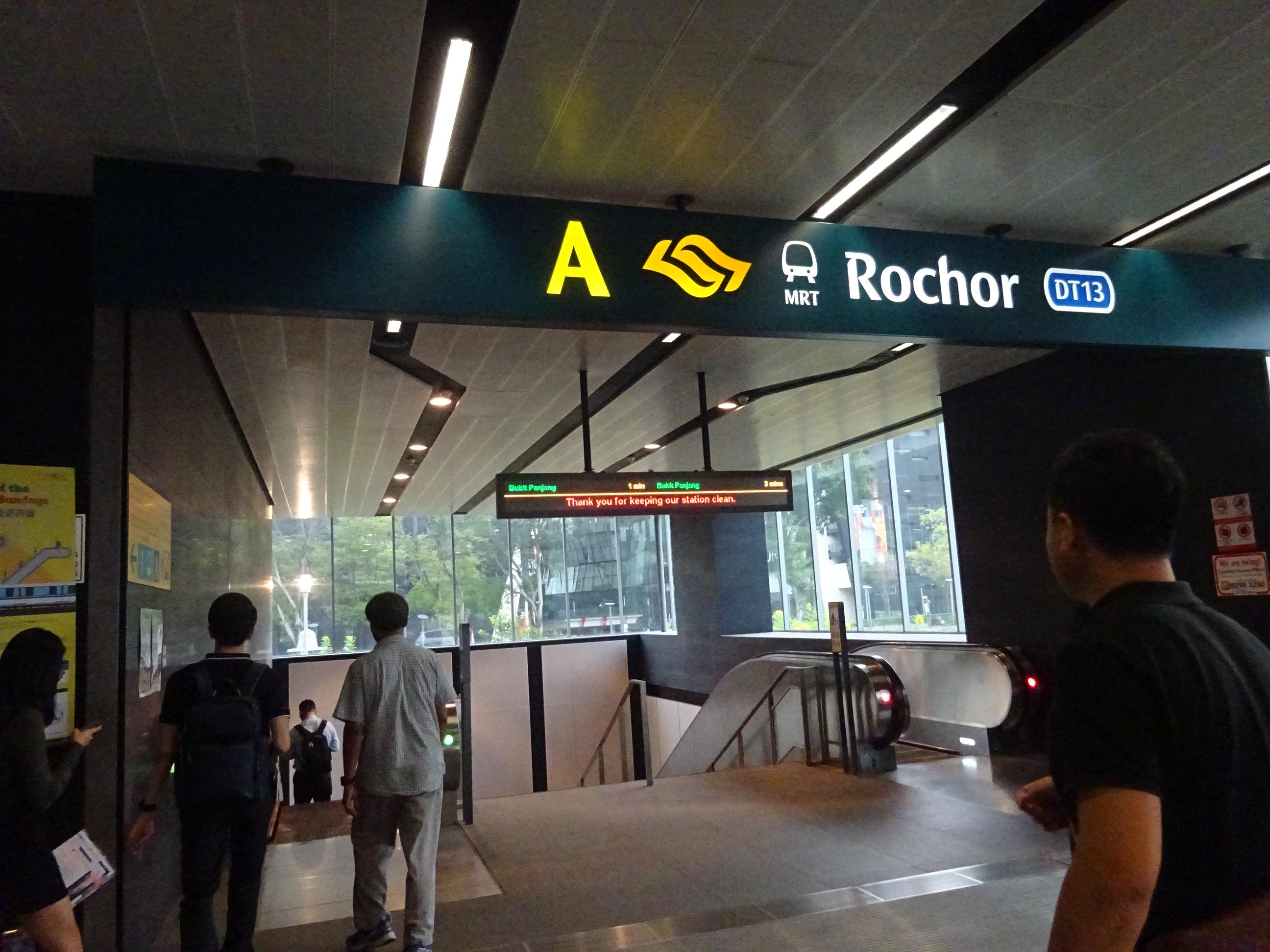 シンガポールの地下鉄の駅