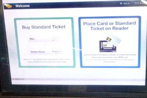 シンガポールの地下鉄の券売機「スタンダードチケット」を買う