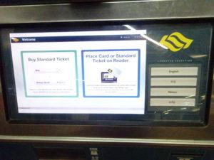 シンガポールの地下鉄「スタンダードチケット」の買い方