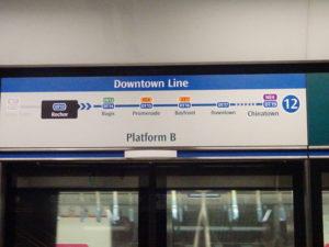 シンガポールの地下鉄の駅の案内表示