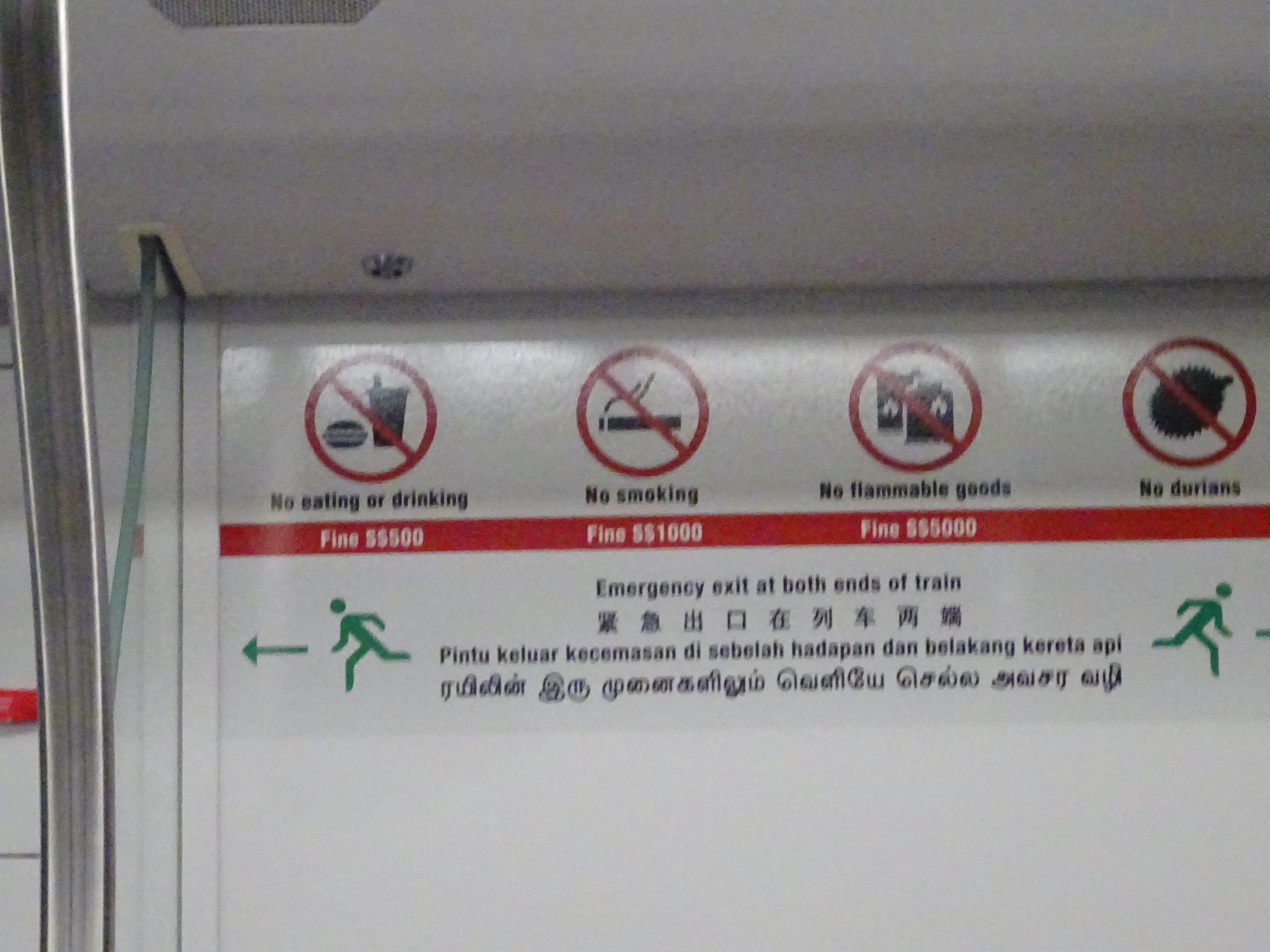 シンガポールの地下鉄の様々な罰金