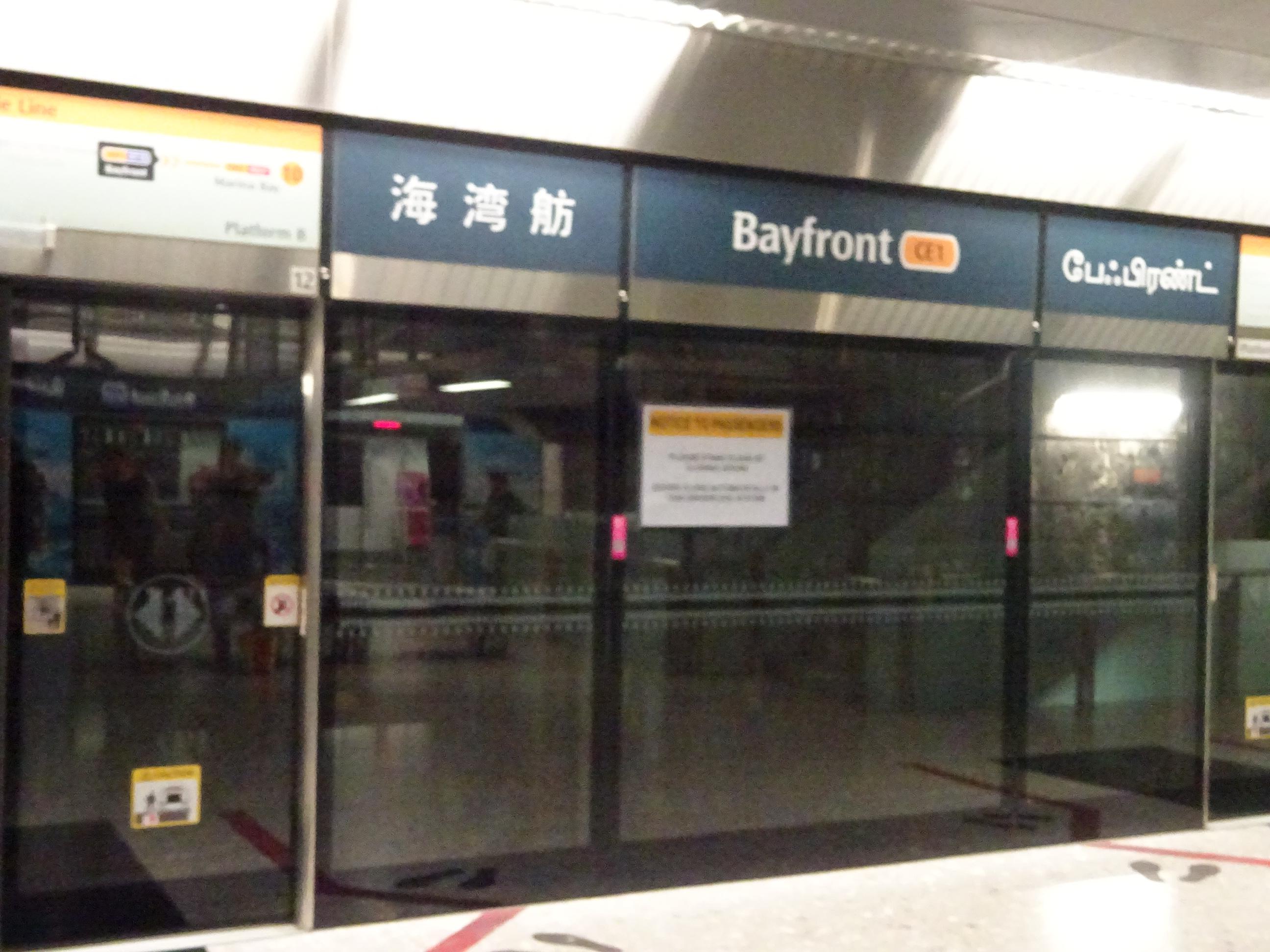 シンガポールのガーデンズバイザベイがある地下鉄ベイフロント駅