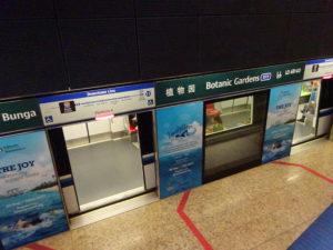 シンガポールの世界遺産「シンガポール植物園(ボタニック ガーデンズ)」の地下鉄最寄り駅