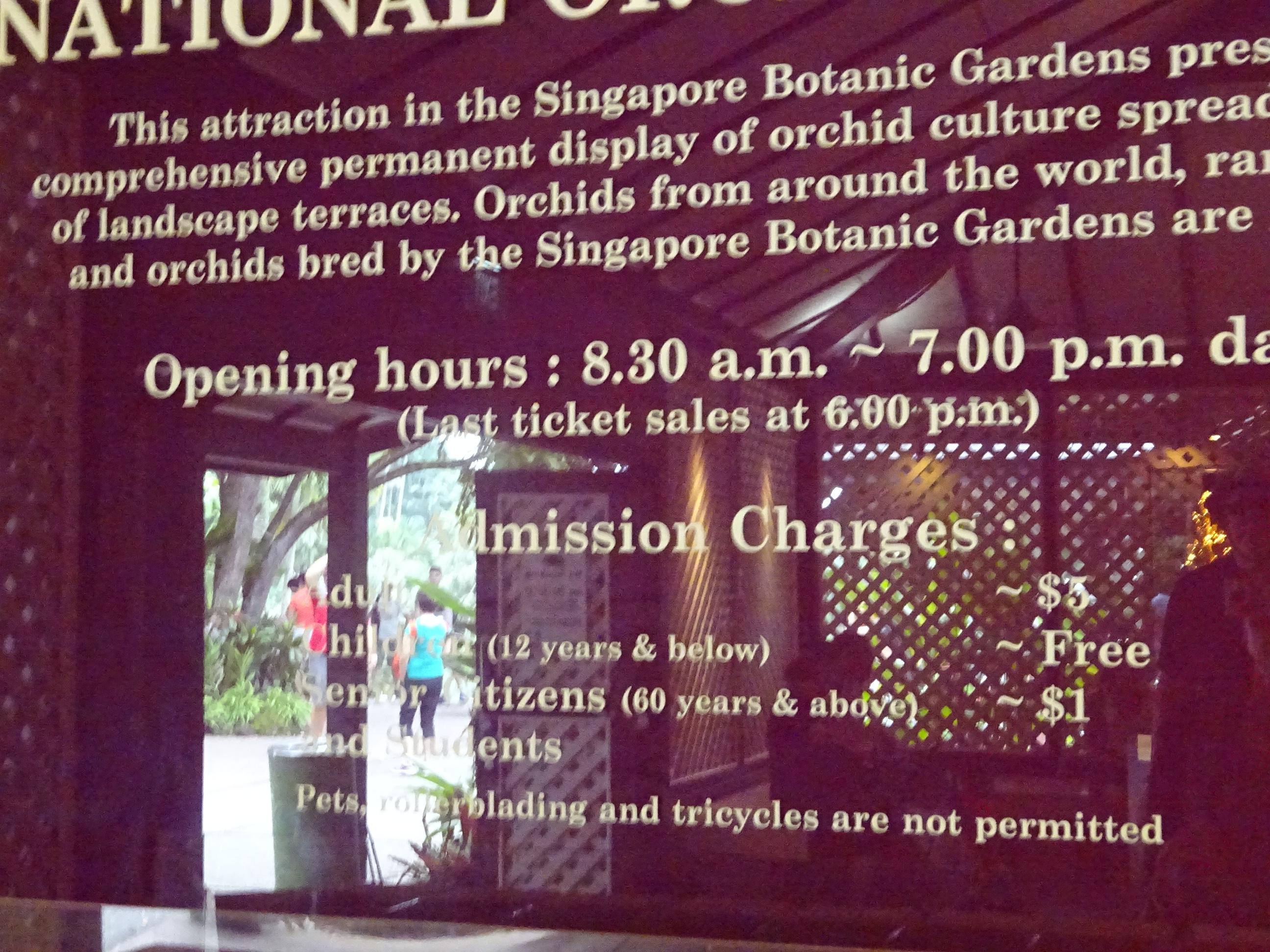 シンガポールの国立洋ラン園(ナショナル オーキッド ガーデン)のチケット売り場