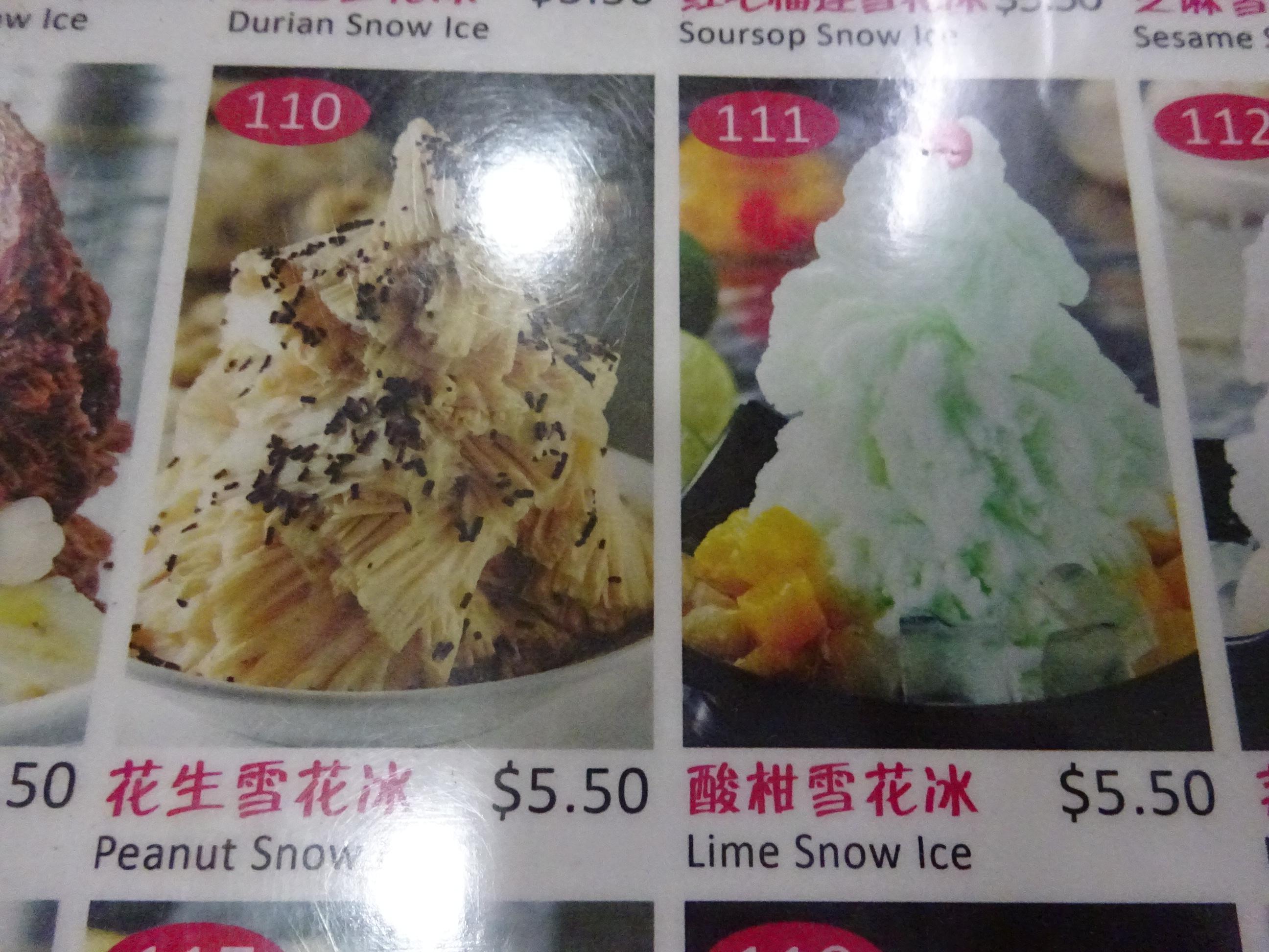「味香園甜品(Mei Heong Yuen Dessert)」のピーナッツかき氷