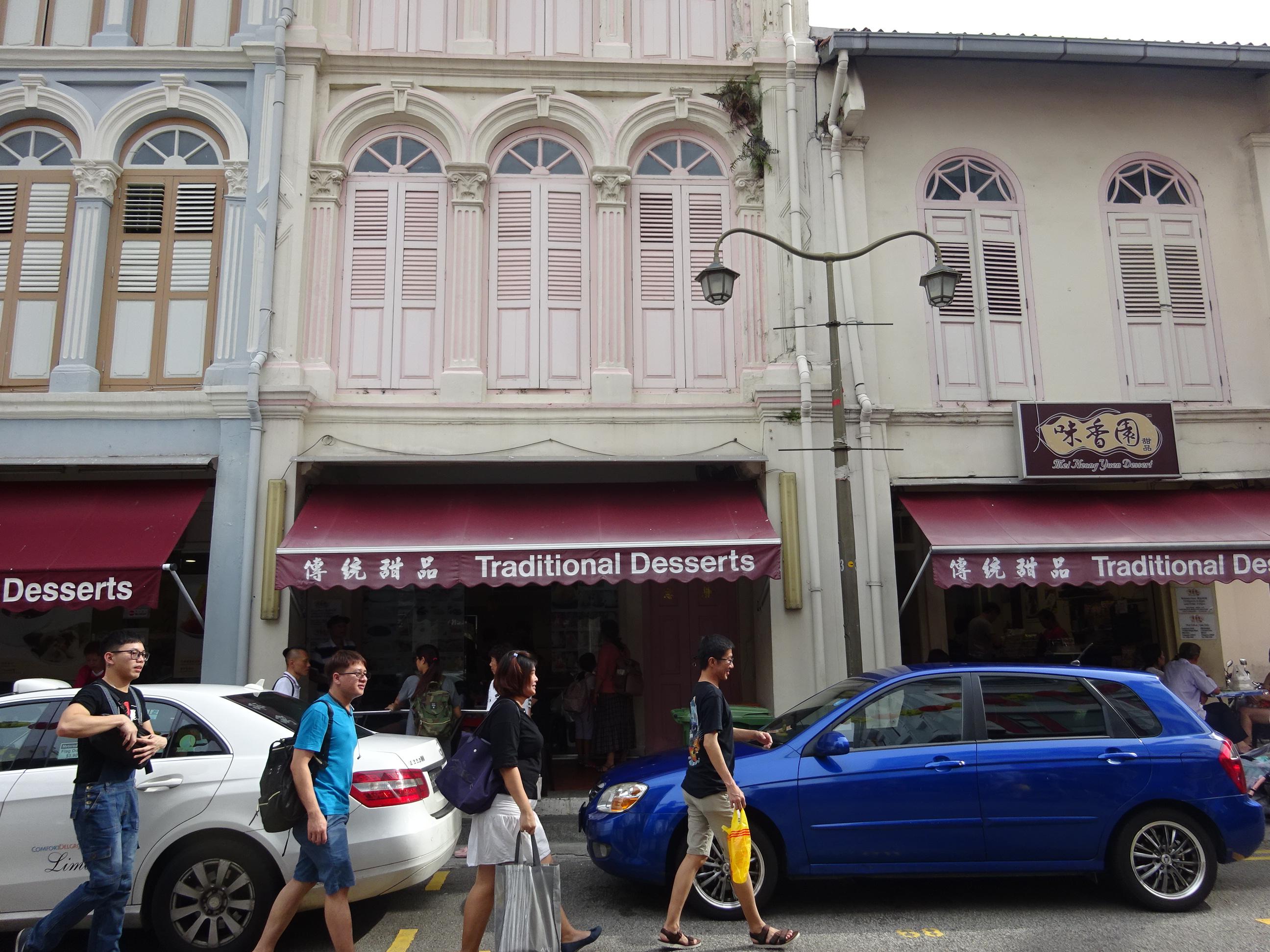 シンガポールの人気スイーツ店「味香園甜品(Mei Heong Yuen Dessert)」のお店の外観