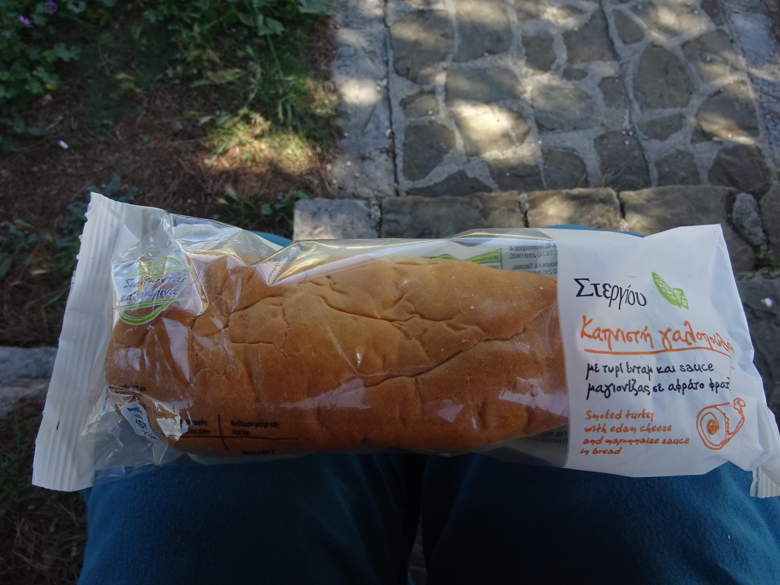 メテオラやアルバニアのバスステーションで売ってるサンドイッチ