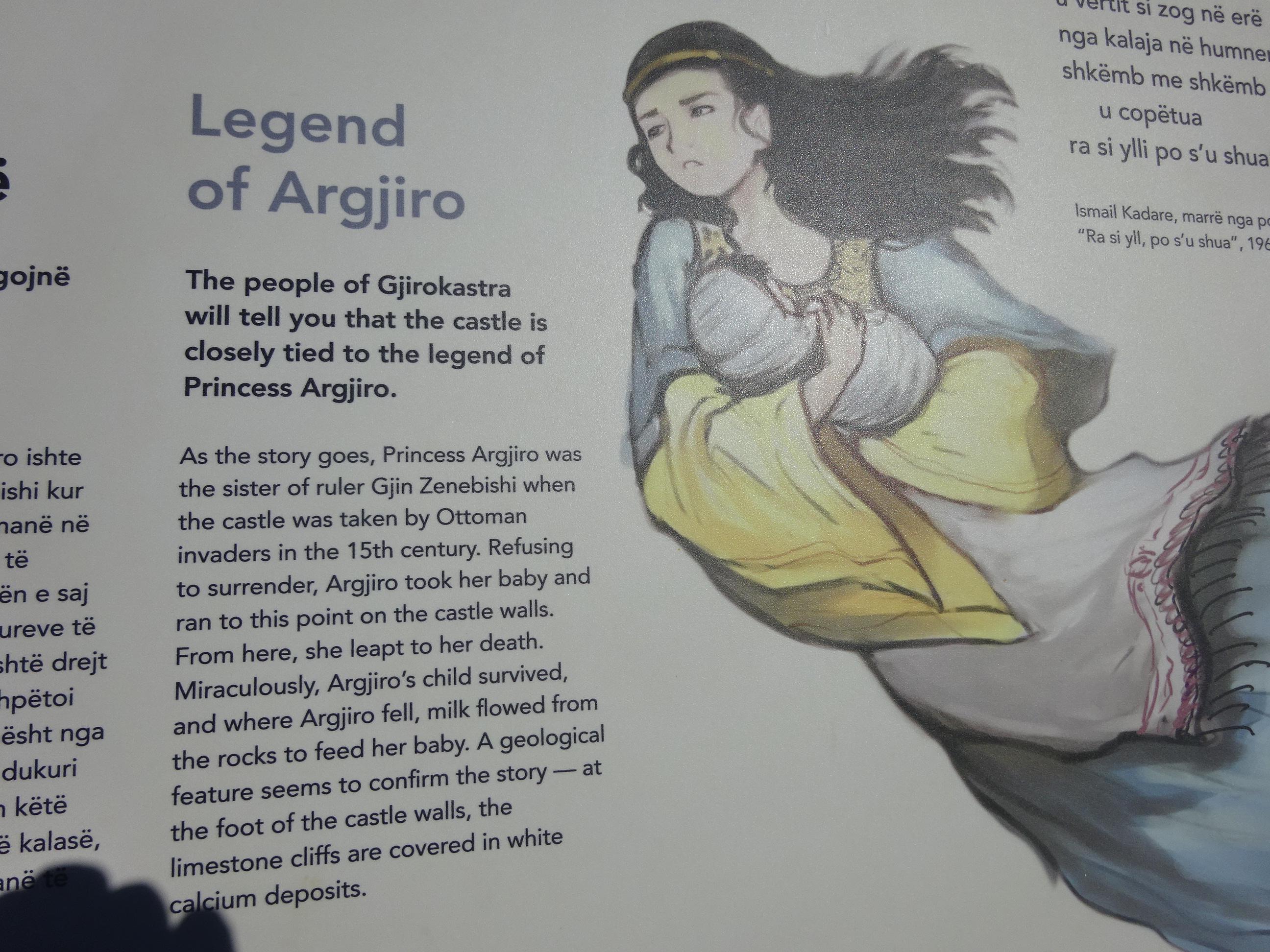 アルバニアのジロカストラ城にある伝説の女性の看板