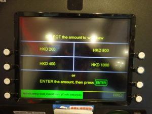 香港のATMの使い方(お金をいくらおろすか選択)