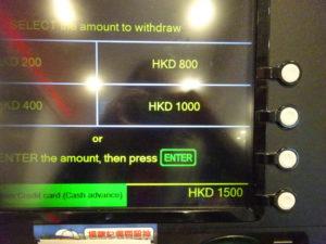 香港のATMの使い方(おろしたいお金を入力)