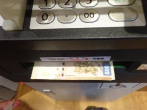 香港【ATM】使い方(HSBC)画像入りでお金をおろす方法を解説!