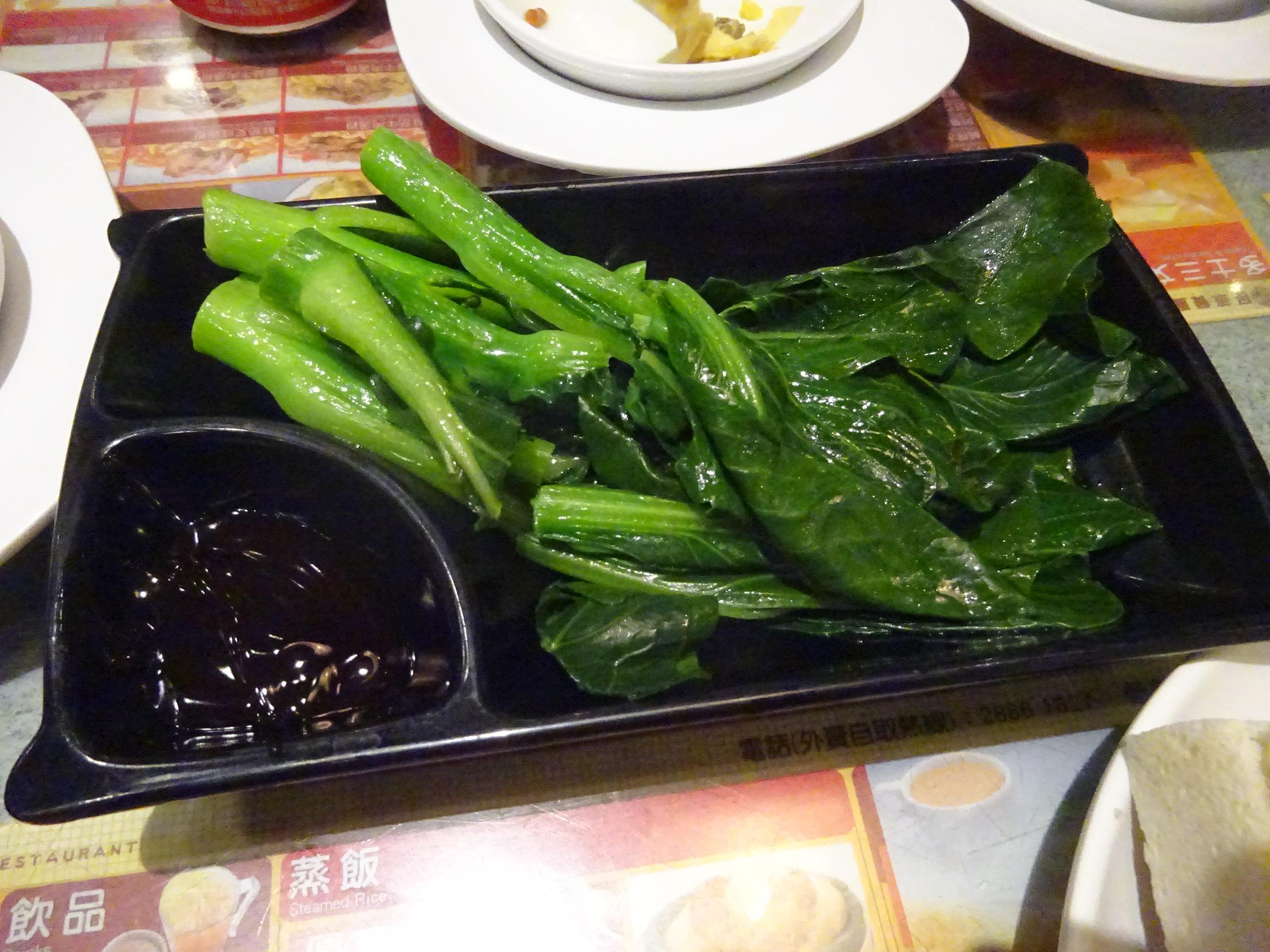 香港おすすめレストランの茹で野菜