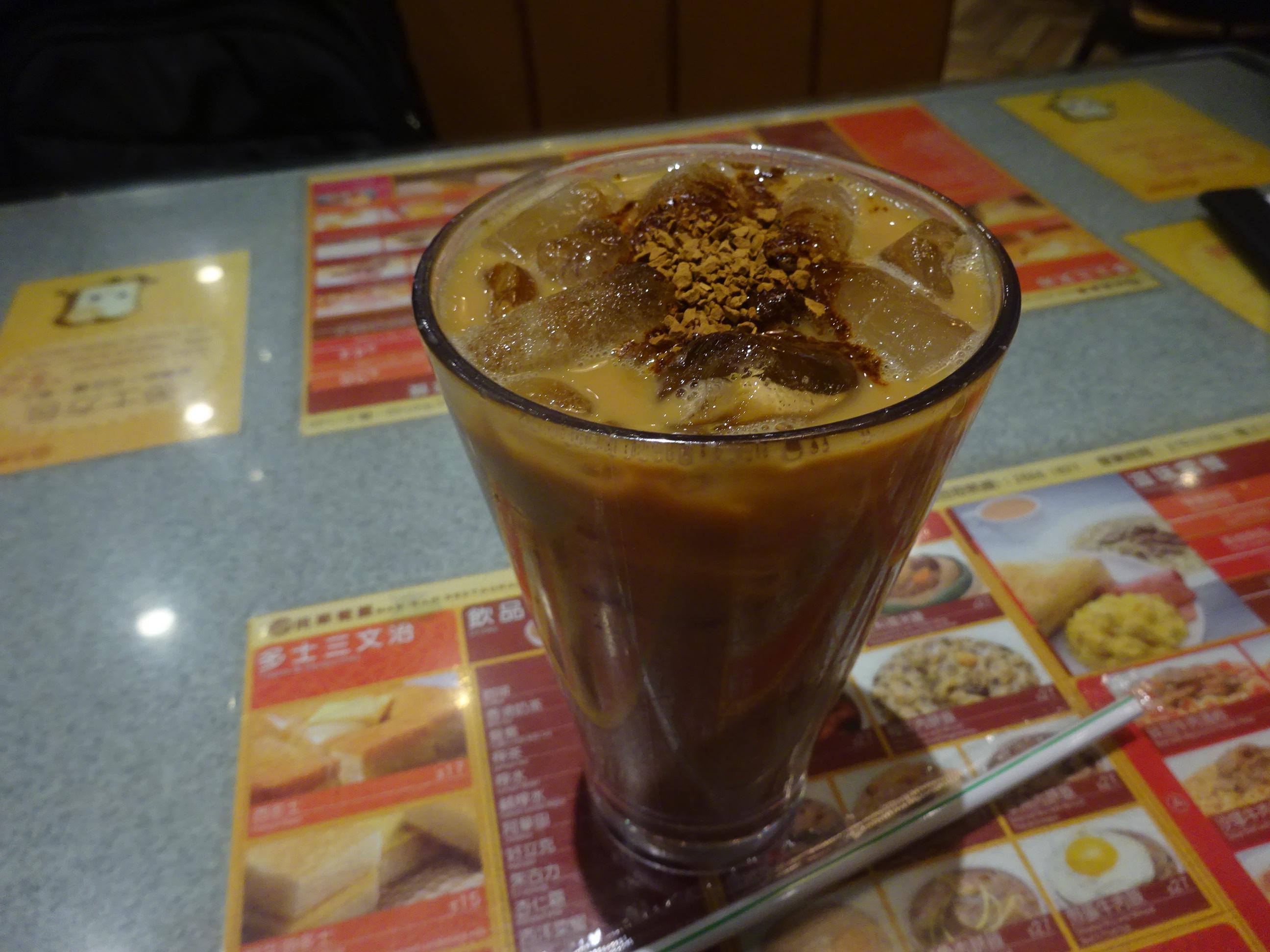香港おすすめレストランのコーヒーウィズミルクティー