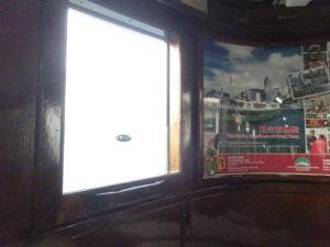 スターフェリー(天星小輪・Star Ferry)イチバン前の席をゲット