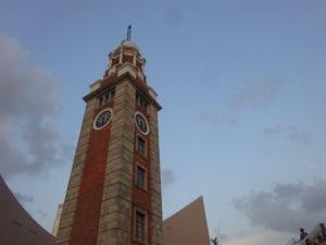 香港スターフェリー「チムサーチョイ(尖沙咀・Tsim Sha Tsui)にある時計塔