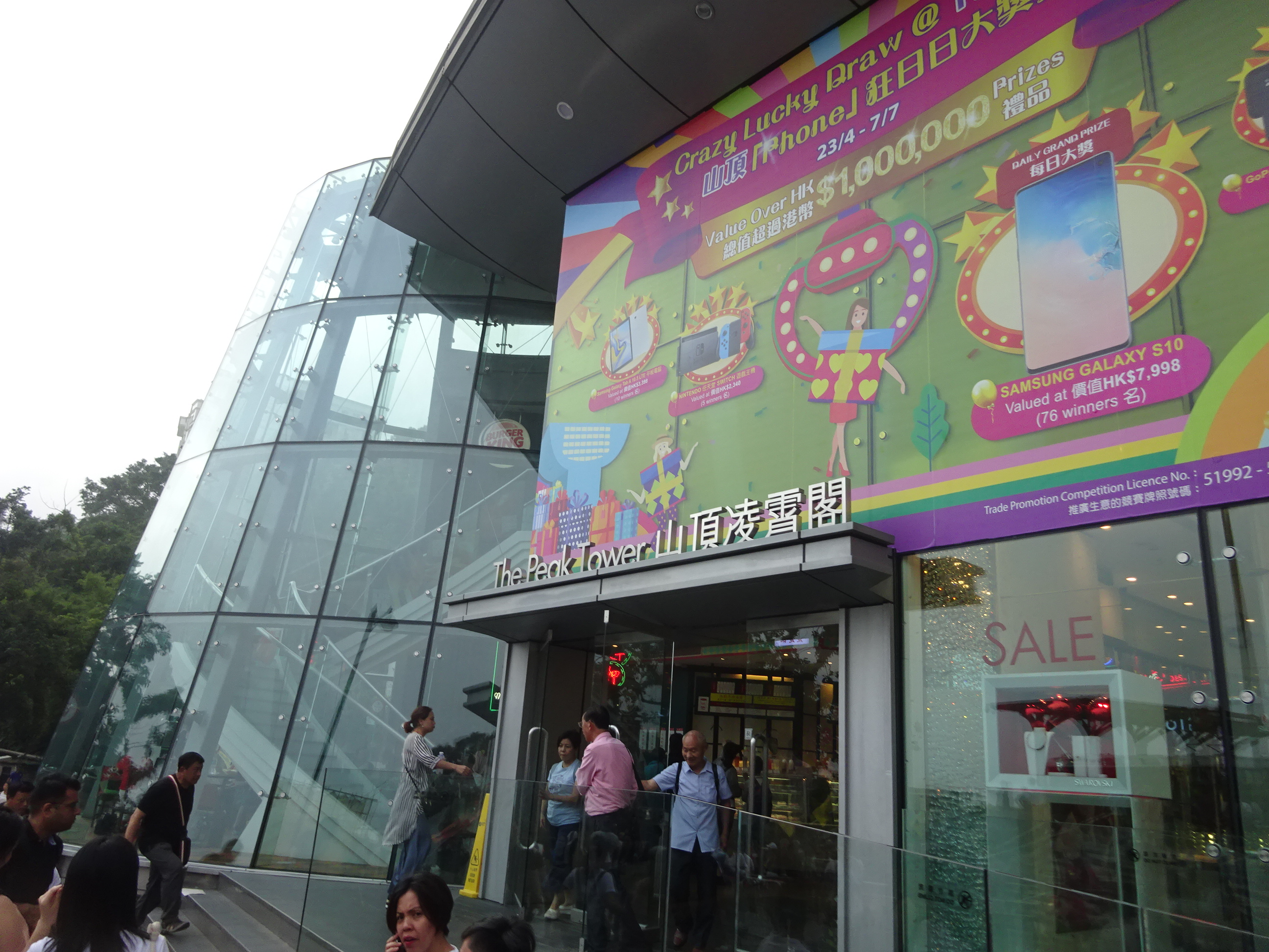 ビクトリアピークにあるピークタワーは色んなお店が入った商業施設